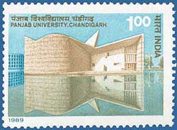 Panjab University Stamp
